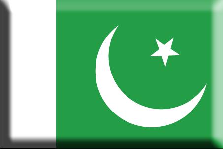Rawalpindi, Pakistan [21 July, 2019] - Weather Records By